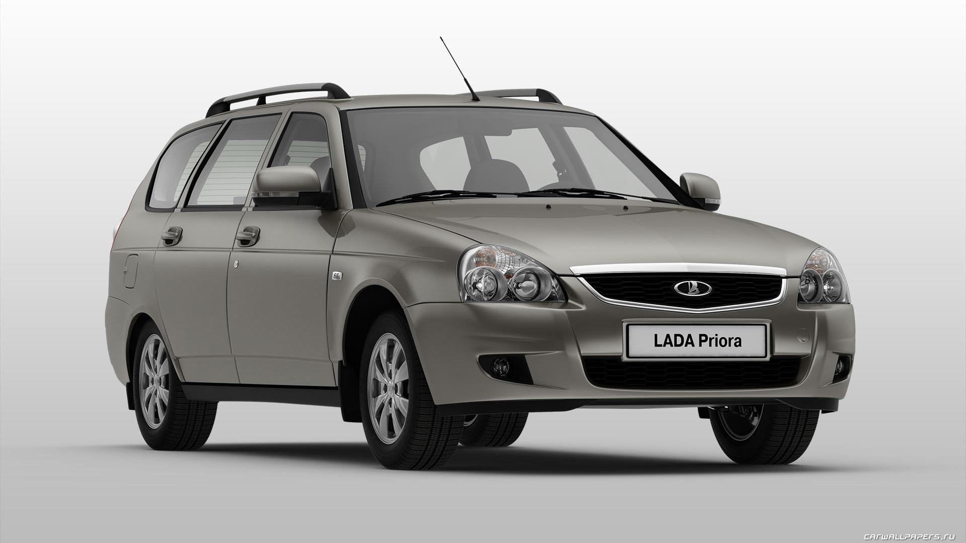 Lada Car 2013