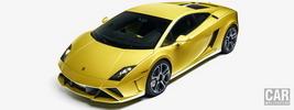 Lamborghini Gallardo LP560-4 - 2012