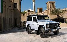 Обои автомобили Land Rover Defender 90 2000000th - 2015